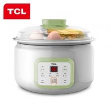 TCL隔水电炖蛊