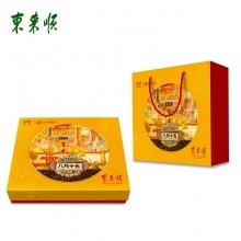 东来顺560克中秋月饼礼盒(清真食品)