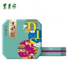 东来顺福气东来720克中秋月饼礼盒(清真食品)