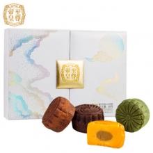 至尊帝皇巧克力抹茶彩月流心月饼