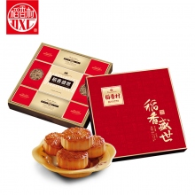 稻香村稻香盛世720克中秋月饼礼盒