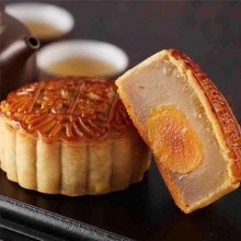 稻香村金碧辉煌1220克中秋月饼礼盒