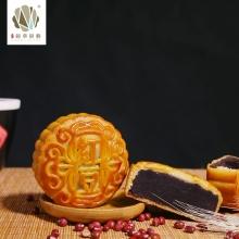 香港锦华花语 • 盛宴1600克中秋月饼礼盒