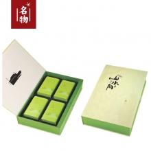名物茶韵E款山水间碧螺春礼盒