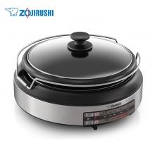 象印(ZOJIRUSHI)烧烤火锅两用电锅
