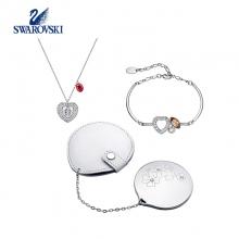 施华洛世奇挚爱项链手链化妆镜三件套装