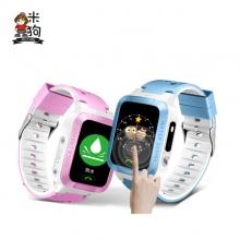米狗(MEEEGOU)防水儿童手表