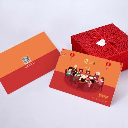 春节礼品册300型(2019版25选1全国无盲区免费配送)