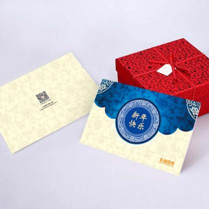 春节礼品册108型(2019版25选1全国无盲区免费配送)