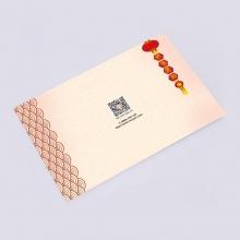 春节礼品册1500型(2019版25选1全国无盲区免费配送)