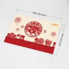 春节礼品册1000型(2019版25选1全国无盲区免费配送)