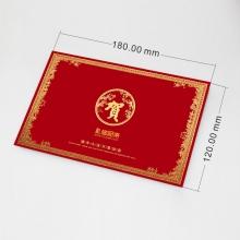 春节礼品册688型(2019版25选1全国无盲区免费配送)