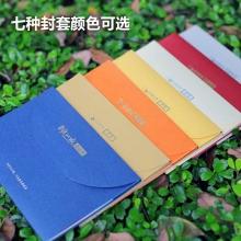 春节礼品册200型(2019版25选1全国无盲区免费配送)