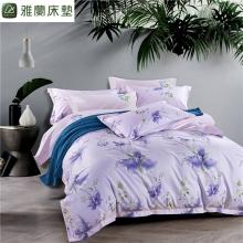 雅兰(Airland)紫色情怀四件套