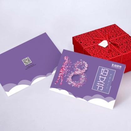 三八节智慧女人自选礼品册200型(2019版25选1全国免费配送)