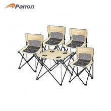 攀能(Panon)户外四人折叠桌椅