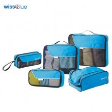 维仕蓝(WissBlue)旅行装5件套