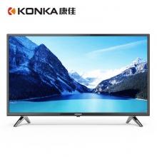 康佳(KONKA)43英寸LED全高清液晶电视