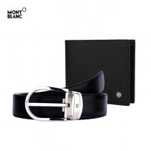 万宝龙(Montblanc)皮带+钱包