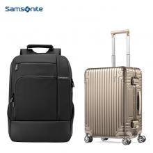 新秀丽(Samsonite)行李箱背包组合