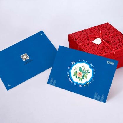 通用礼品册168型(2020版25选1全国无盲区免费配送)