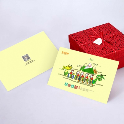 端午礼品册1000型(2019版25选1全国无盲区免费配送)