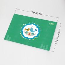 通用礼品册688型(2019版25选1全国无盲区免费配送)