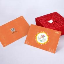 通用礼品册398型(2020版25选1全国无盲区免费配送)