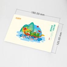 端午礼品册500型(2019版25选1全国无盲区免费配送)