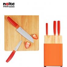 赫曼德(NOLTE)六件套刀具