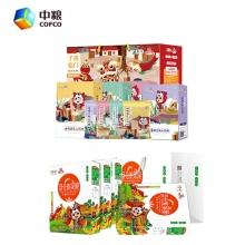 中粮千禧临门山药粉礼盒+混合麦...