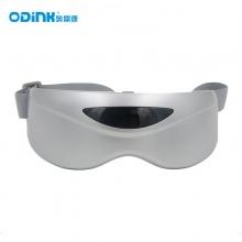 奥鼎康(ODink)充电式护眼仪