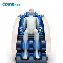 奥鼎康(ODINK)豪华按摩椅
