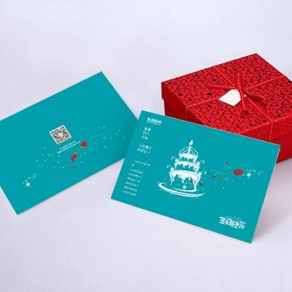 生日礼品册300型(2019版25选1全国无盲区免费配送)