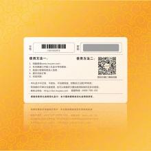 生日礼品卡200型(2019版25选1全国无盲区免费配送)