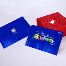 生日礼品册200型(2019版25选1全国无盲区免费配送)