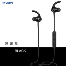 韩国现代(HYUNDAI)运动蓝牙耳机
