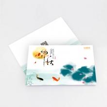 中秋礼品册800型(2019版25选1全国无盲区免费配送到家)