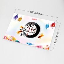 中秋礼品册500型(2019版25选1全国无盲区免费配送到家)