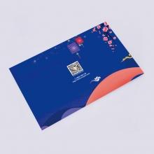 中秋礼品册108型(2019版25选1全国无盲区免费配送到家)