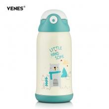 菲驰(VENES)儿童保温壶