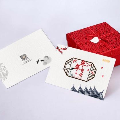 春节礼品册800型(2020版25选1全国无盲区免费配送)