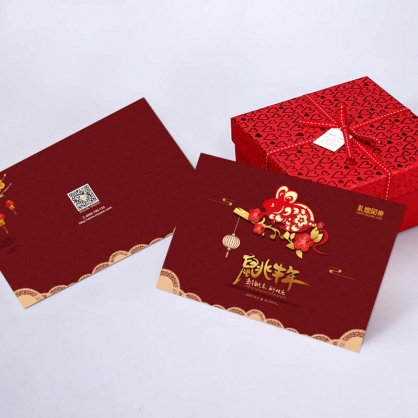 春节礼品册200型(2020版25选1全国无盲区免费配送)