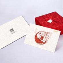 春节礼品册1000型(2020版25选1全国无盲区免费配送)