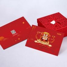 春节礼品册500型(2020版25选1全国无盲区免费配送)