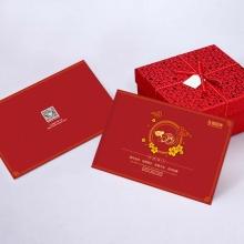 春节礼品册168型(2020版25选1全国无盲区免费配送)