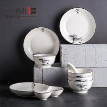 菲米(PHMI)醉江南陶瓷餐具套装