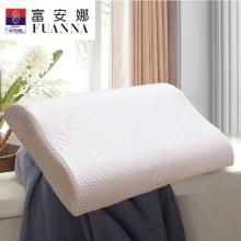 富安娜(FUANNA)典雅泰国进口乳胶枕