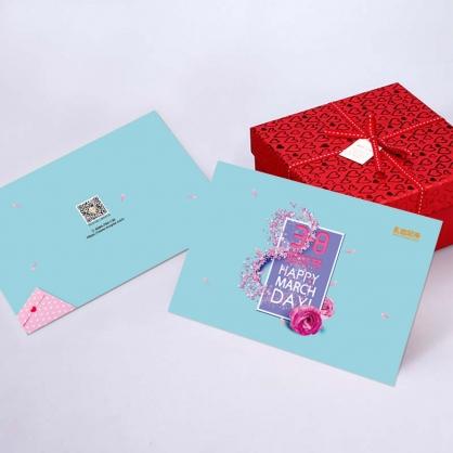 三八节性感女人自选礼品册500型(2020版25选1全国免费配送)