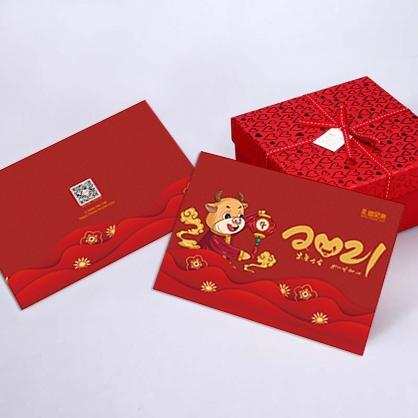 春节礼品册300型(2021版25选1全国无盲区免费配送)